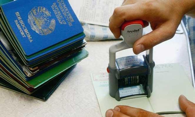 Процедура регистрации по ВНЖ для иностранных граждан