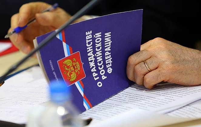Условия двойного гражданства в РФ