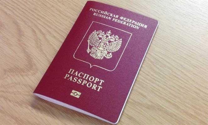 Нужна ли трудовая, чтоб получить загранпаспорт?