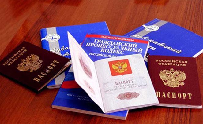 Оформление ПМЖ в России для украинцев