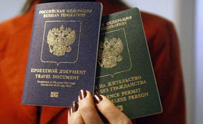 Резиденты ли иностранцы с ВНЖ в России