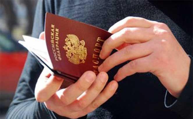 Иностранцы на работе в России по ВНЖ
