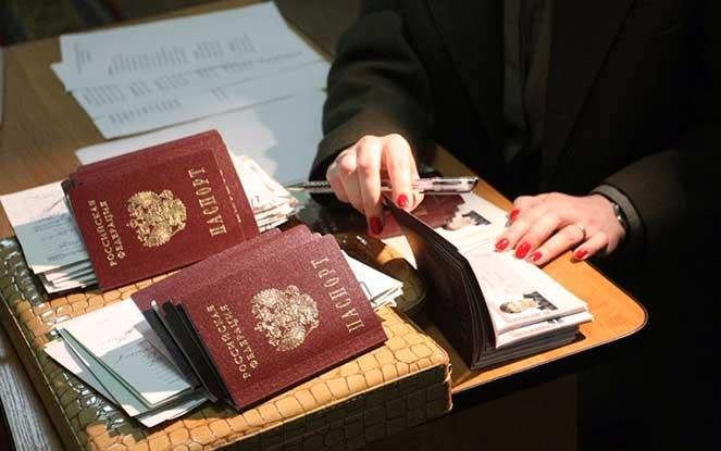 Заграничный паспорт для поездки в Каллининград