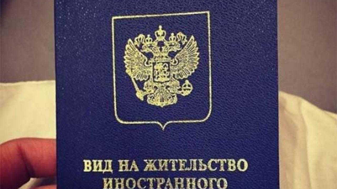 Фиктивный брак с целью получения гражданства рф