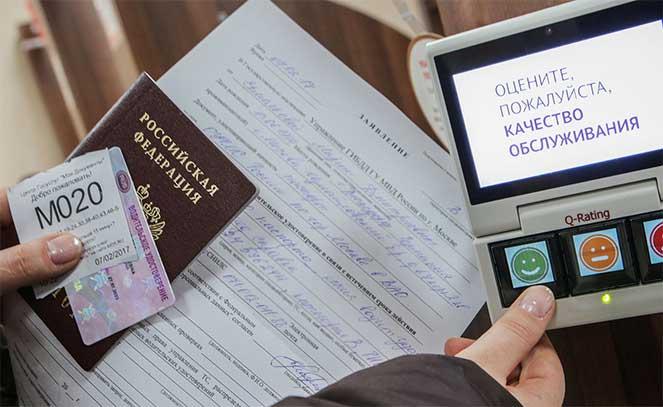 Оформление нового водительского удостоверения