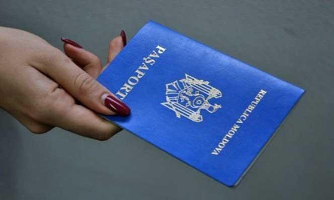 Как получить двойное гражданство в России и Молдове?