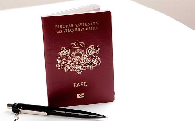 Двойное гражданство России и Латвии