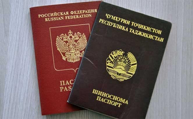 Двойное гражданство России с Таджикистаном