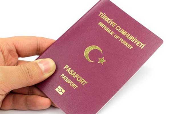 Двойное гражданство с Турцией и Россией