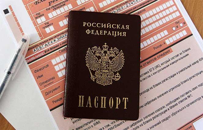 Смена гражданства в РФ