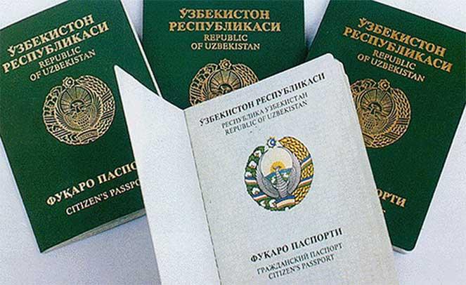 Двойное гражданство Узбекистана и России