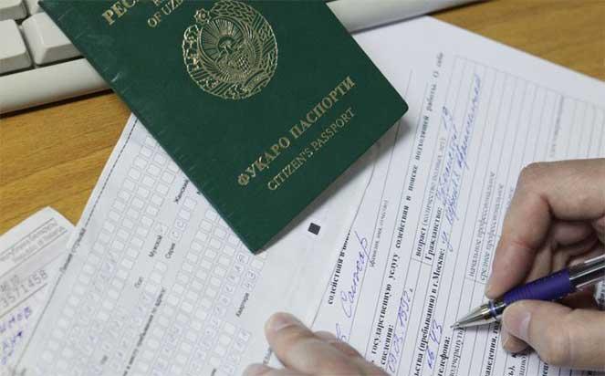 Оформление второго гражданства