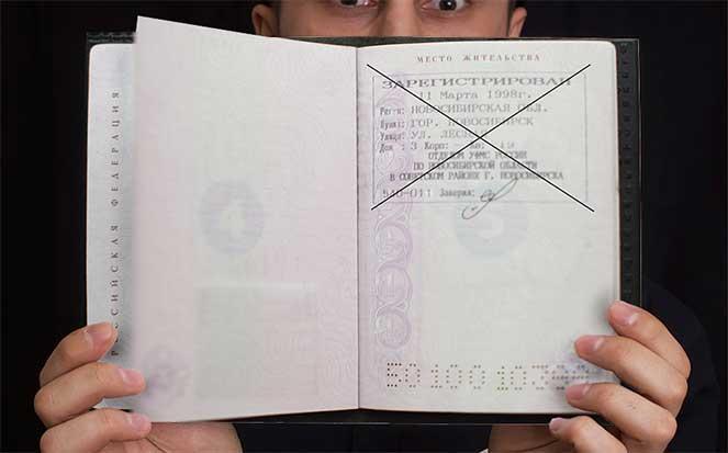 Обзор закона о прописке и регистрации в 2019 году