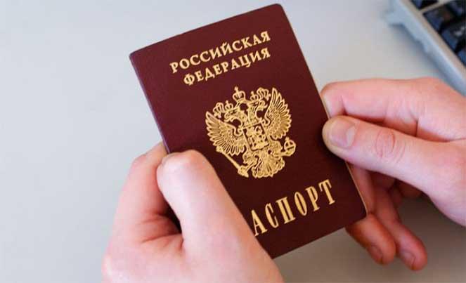 Получить российское гражданство в Крыму