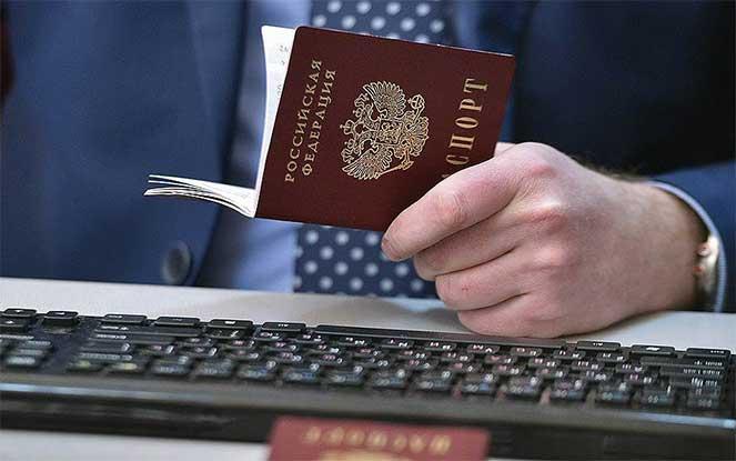 Оформление гражданства России в Крыму
