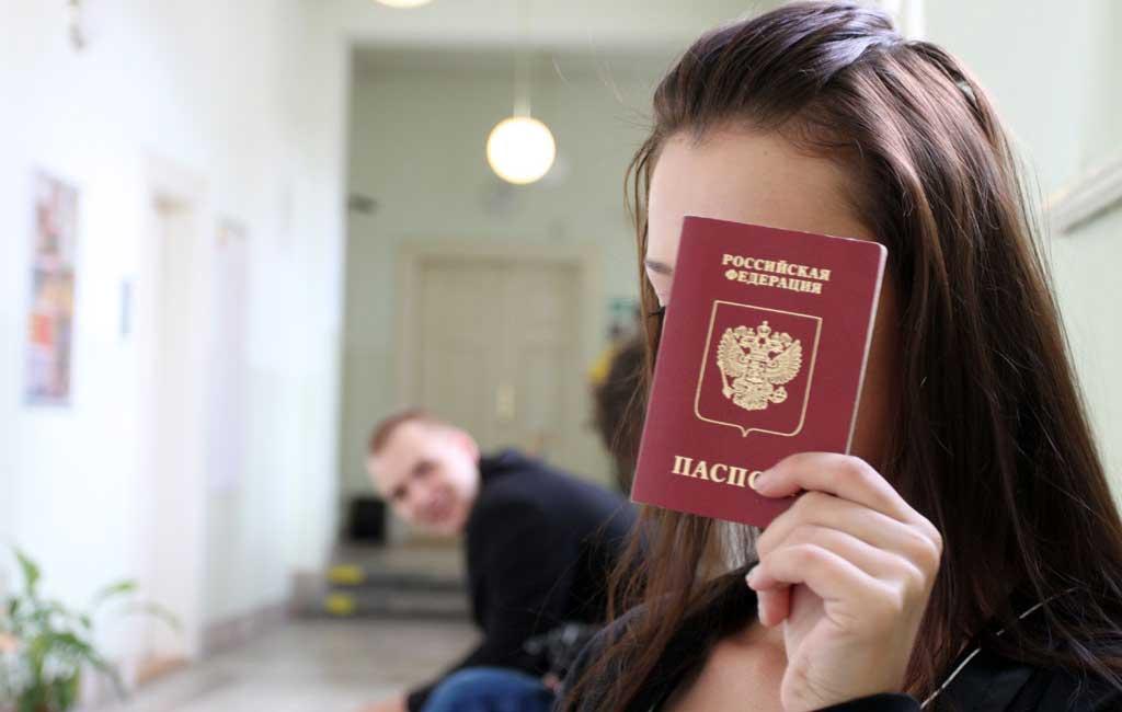 Получение гражданства РФ для Крыма
