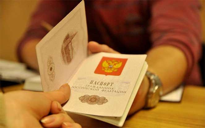 Оформление гражданства