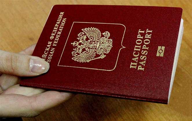 Срок действия загранпаспорта для разных стран