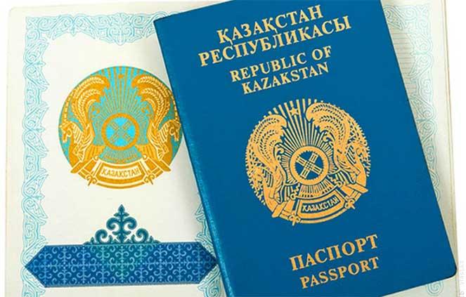 Отказ от гражданства в Республике Казахстан