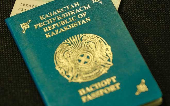 Условия отказа от гражданства Казахстана