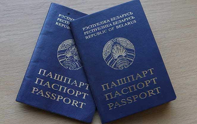 Двойное гражданство России и Беларуси