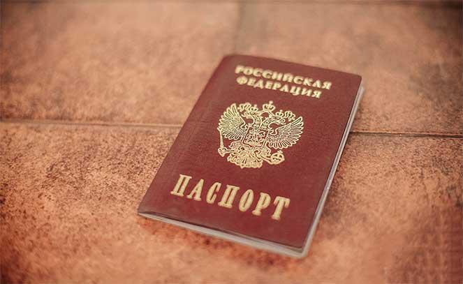 Получить двойное гражданство
