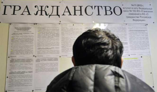 Как казаху получить гражданство в России?