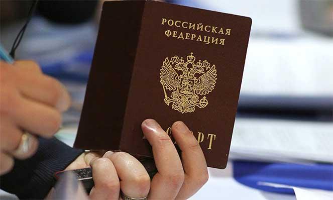 Стоимость оформления российского гражданства для казахов