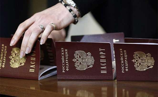 Возможность оформит гражданство РФ после ВНЖ