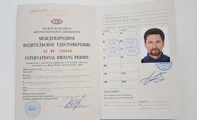Оформление международного удостоверения водителя
