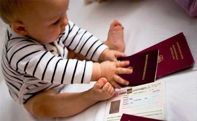 Документы для ребенка