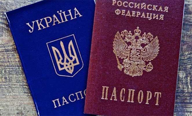 Приобретение российского гражданства для украинцев