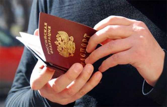 Получить российское гражданство по упрощенной схеме украинцу