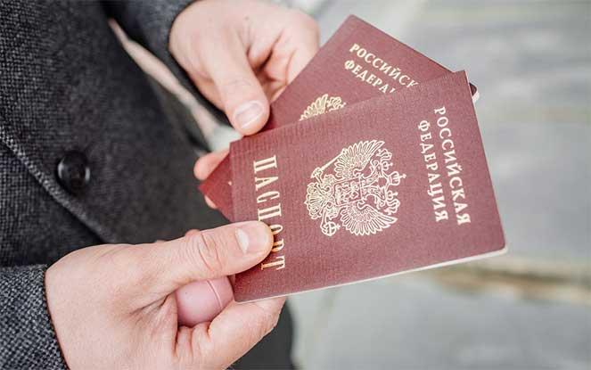 Способы получить гражданство РФ для украинцев