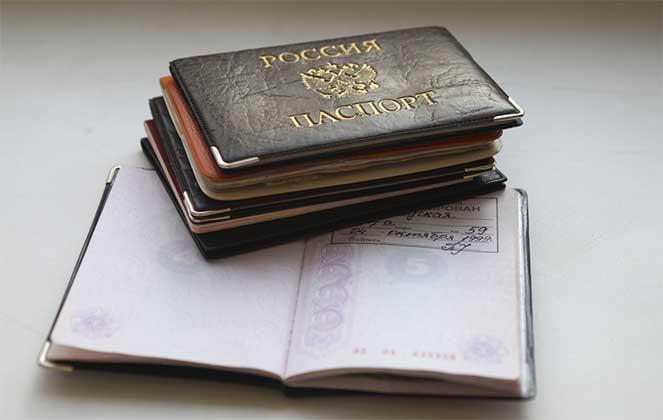 Продление регистрации для иностранца