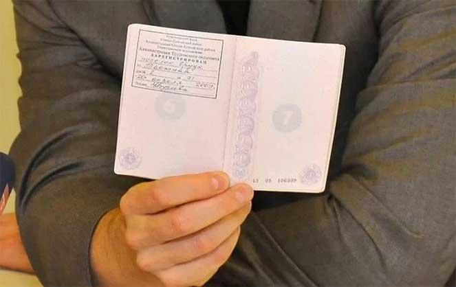 Как продлить регистрацию по месту пребывания иностранцу
