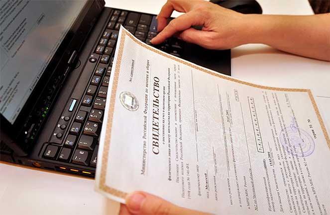 Способы регистрации ИП