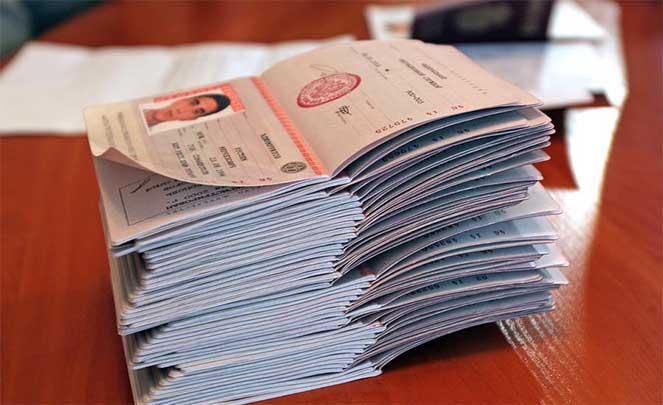 Оформить справку про отсутствие второго гражданства