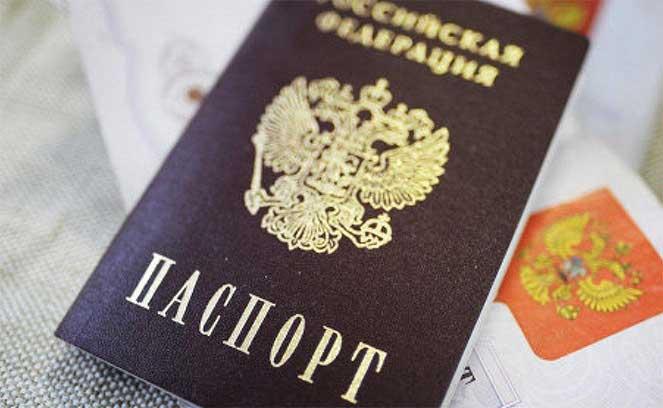 Как получить справку про отсутствие второго гражданства?