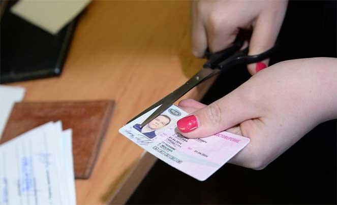 Решение суда по лишению прав водителя