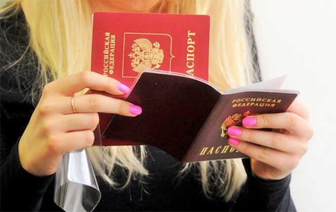 Транслитерация на загранпаспорт РФ