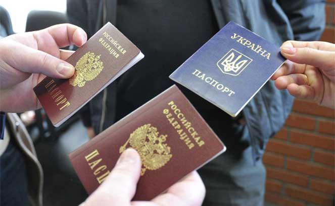 Гражданство РФ по упрощенной схеме