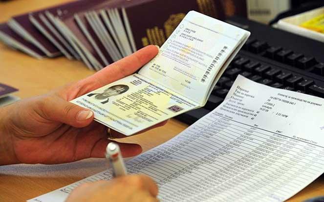 Варианты оформления гражданства РФ для украинцев