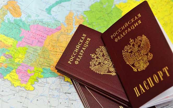 Получить гражданство РФ украинцу упрощенно