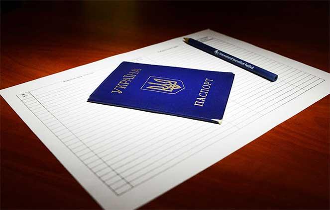 Как отказаться от гражданства Украины для получения гражданства РФ