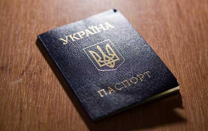 Особенности выхода из гражданства Украины для Крыма
