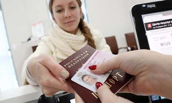 Получение российских водительских прав