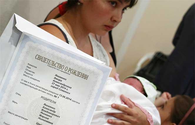 Правила замены свидетельства о рождении