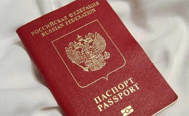 Значение серии и номера на загранпаспорте