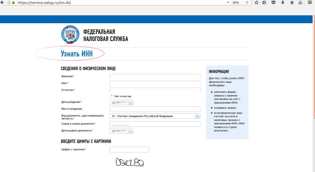 Регистрация ип в россии для граждан украины ифнс регистрация ооо москва